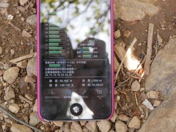 GPS(Dual GPS Status Tool ).jpg