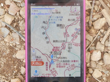 GPS(山と高原地図)2.jpg