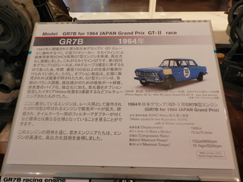 GR7B(説明書き).jpg