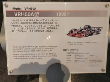 VRH50A型(説明書き).jpg