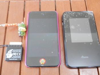 iPod touchとエータム.jpg